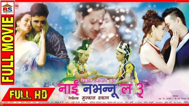 Nepali Movie: Nai Nabhannu La 3 (2015)