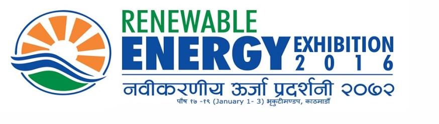 renewable energy expo 2016