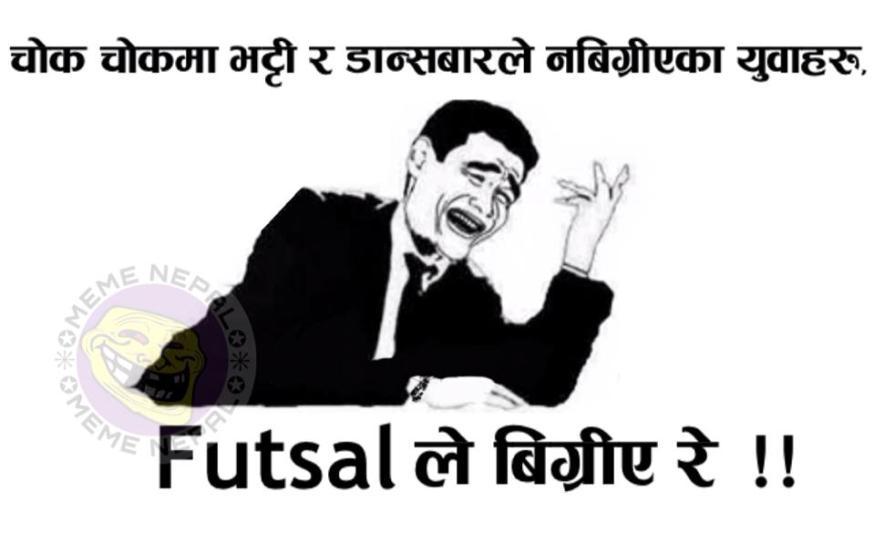 Futsal banned Nepal