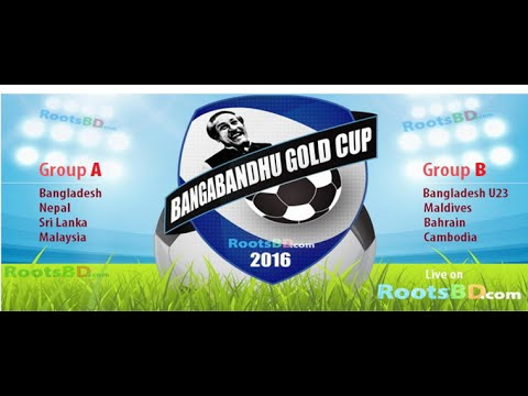 Nepal vs Sri-Lanka Bangabandhu Gold Cup 2016 Live From Dhaka