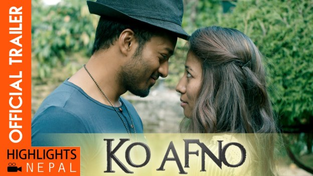 TRAILER: 'Ko Afno' Sets Expectations High With Its First Look