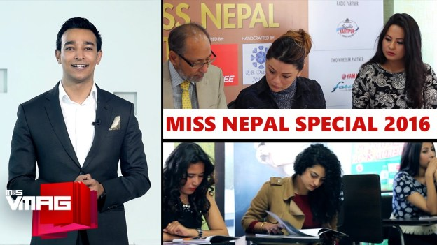 M&S Vmag Miss Nepal Special 2016