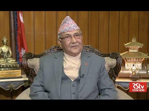 प्रधानमन्त्री के पी ओलीले भारतीय टिभीमा अन्तर्वार्ता