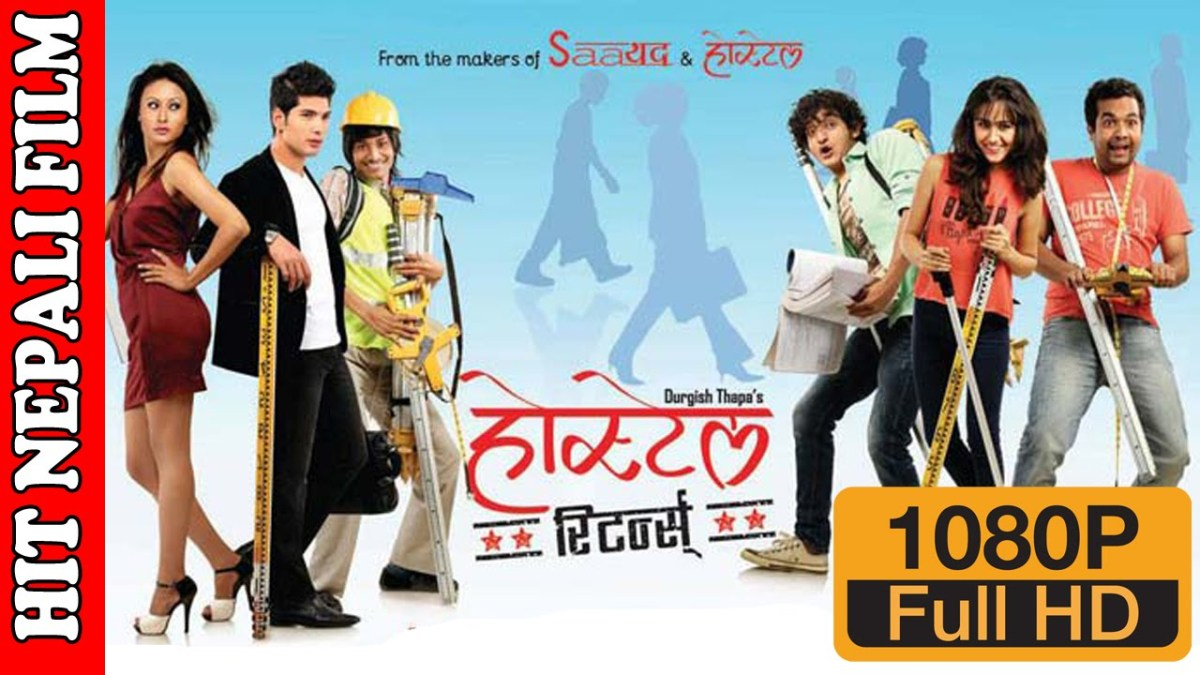Full Nepali Movie: Hostel Returns