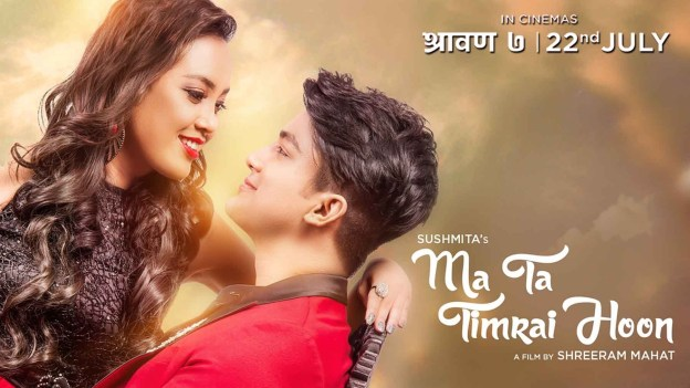 MUSIC VIDEO: Upcoming Film 'Ma Ta Timrai Hoon' Releases Title Track