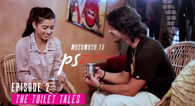 P. S. Zindagi S01E02: THE TOILET TALES