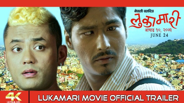 TRAILER: Saugat Malla, Karma Team Up Again For 'Lukamari'