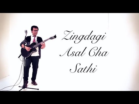 MUSIC VIDEO: Phiroj Shyangden's Fun Video For 'Zindagi Asal Cha Sathi'