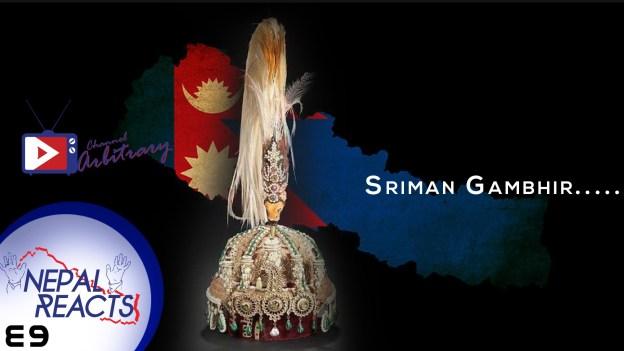 Nepal Reacts: के तपाईंलाई याद छ 'श्रीमान गम्भीर नेपाली' (पूर्व नेपाली राष्ट्रिय गान्) ?