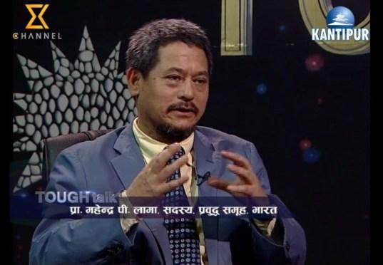 Tough Talk with Prof. Mahendra P. Lama