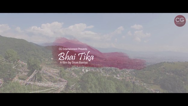 BHAI TIKA: Nepali Short Film Ft. Shristi Shrestha