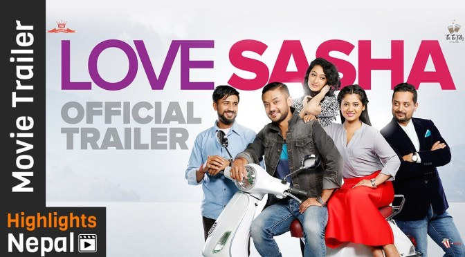 TRAILER: Karma and Keki's Complicated Romance In 'Love Sasha'