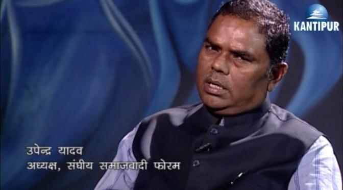 FIRESIDE: Upendra Yadav