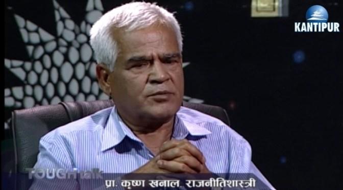TOUGH TALK WITH Krishna Khanal