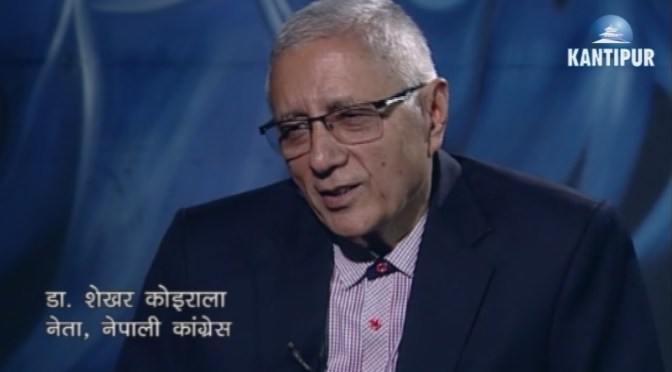 FIRESIDE WITH Dr. Shekhar Koirala