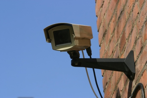 Outdoor Security Surveillance