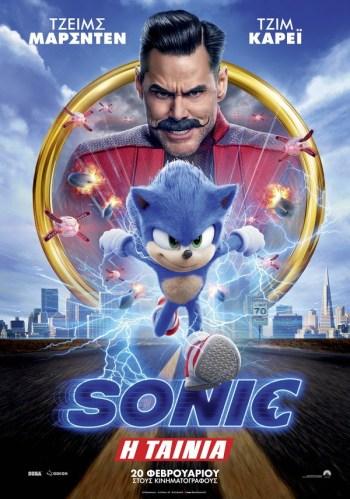 Sonic: Η Ταινία (Μεταγλωττισμένο)
