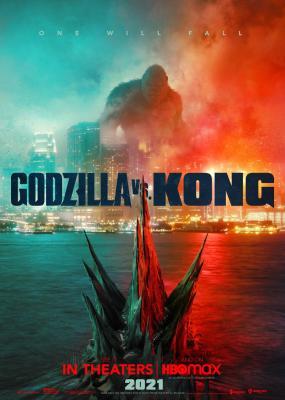 Γκοτζίλα VS Κονγκ