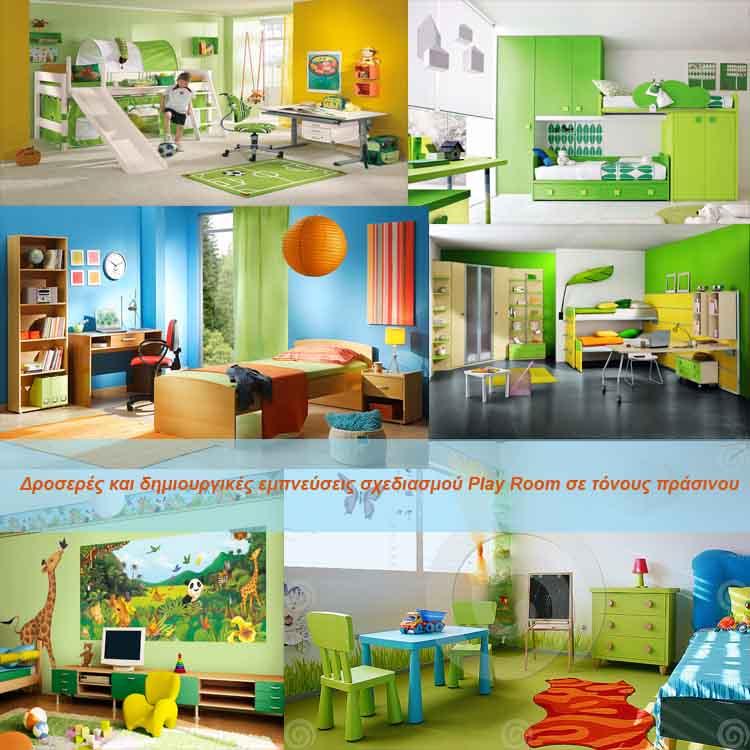 Δροσερές και δημιουργικές εμπνεύσεις σχεδιασμού Play Room σε τόνους πράσινου