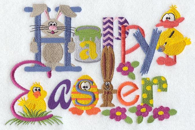 Καλό και χαρούμενο Πάσχα