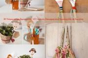 18 Υπέροχες και δημιουργικές DIY Ξύλινές διακοσμητικές Χειροτεχνίες με Κουτάλια