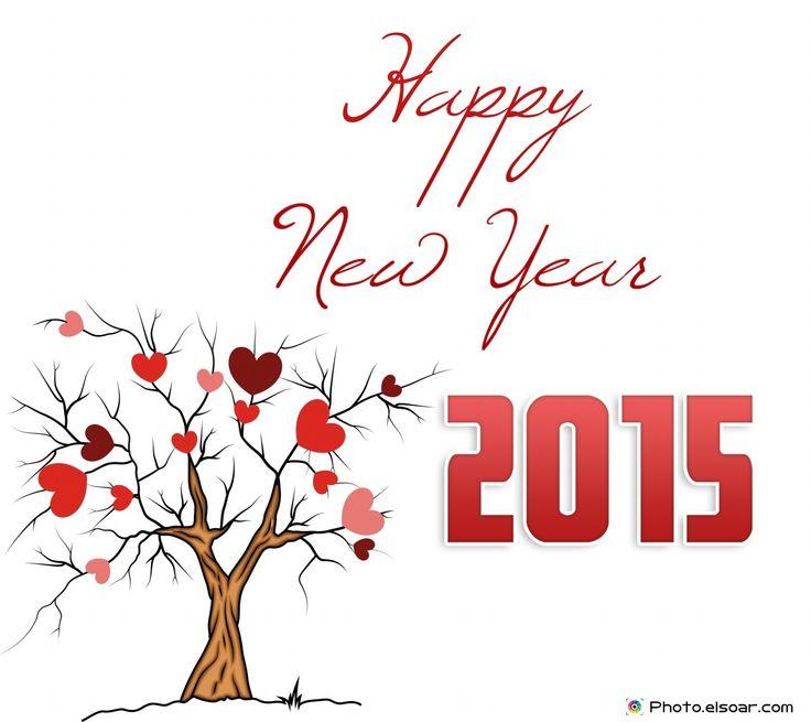 Καλή Χρονιά 2015...