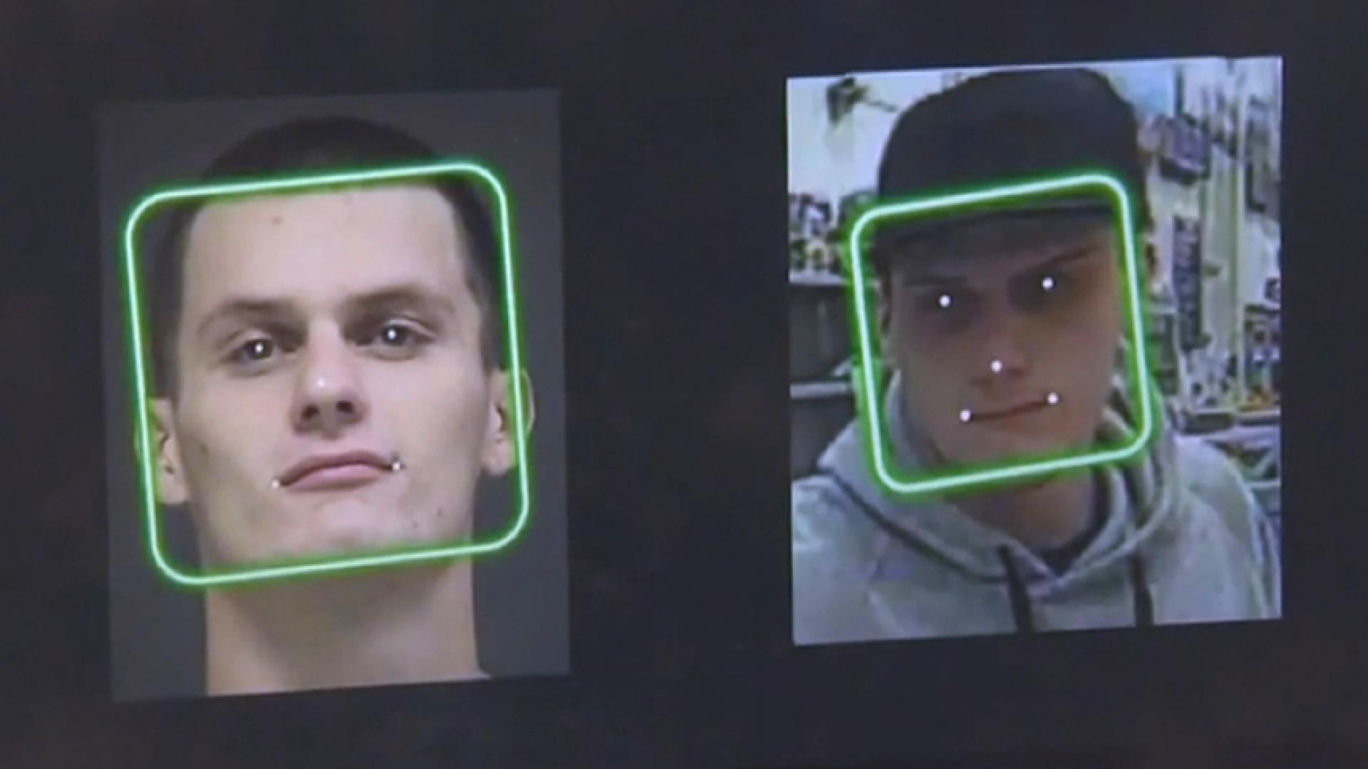 NC_facialrecognition0607_1920x1080_1559938721017.jpg