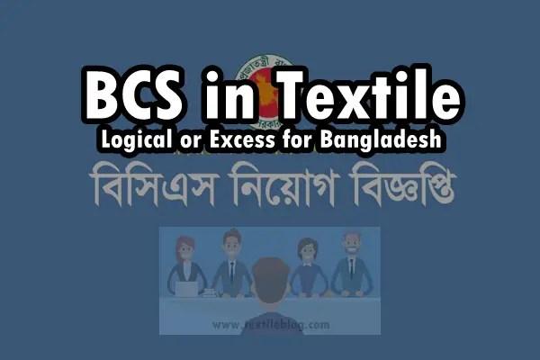 BCS IN TEXTILE