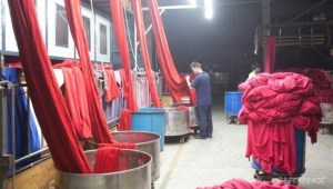Woven Dyeing fabric