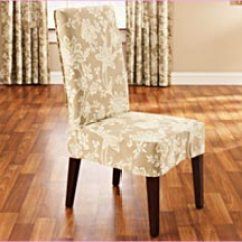 Dining Chair Covers Argos Wholesale Room Short Cover
