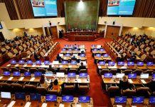 Cámara del Senado en Chile