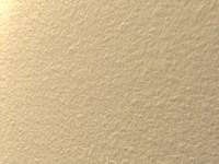 How to match orange peel texture - DIY Orange Peel Texture