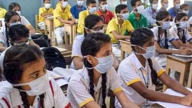 Announcement of expert committee regarding opening of school in Delhi