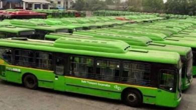 dtc buses image