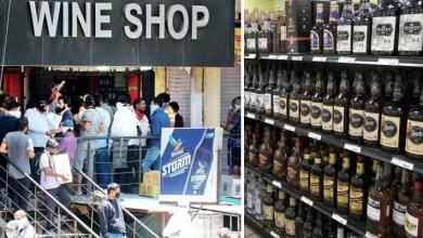 private liquor shop image