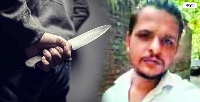 cab driver murderd in delhi