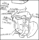 A variation of the detailed control drawing for the head
