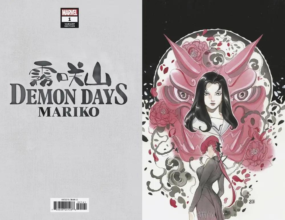 APR210847 ComicList: Marvel Comics New Releases for 06/16/2021