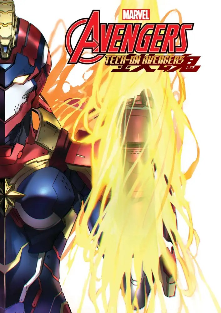 AUG211191 ComicList: Marvel Comics New Releases for 10/06/2021