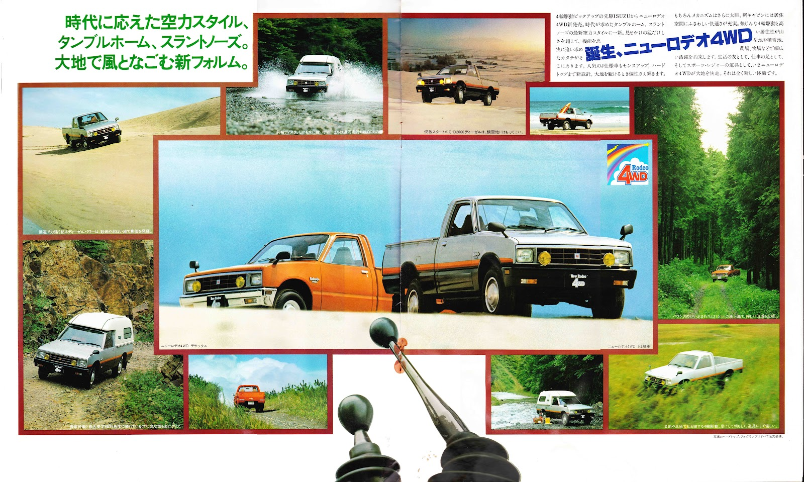 hight resolution of isuzu brochure chinese