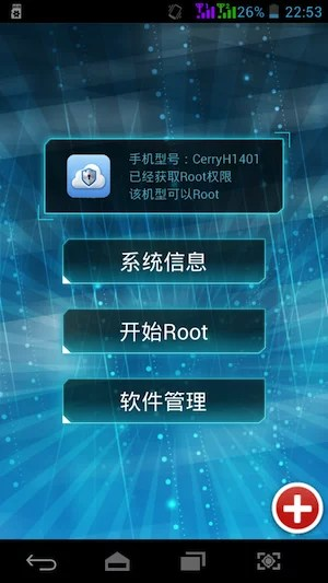 root_master_1