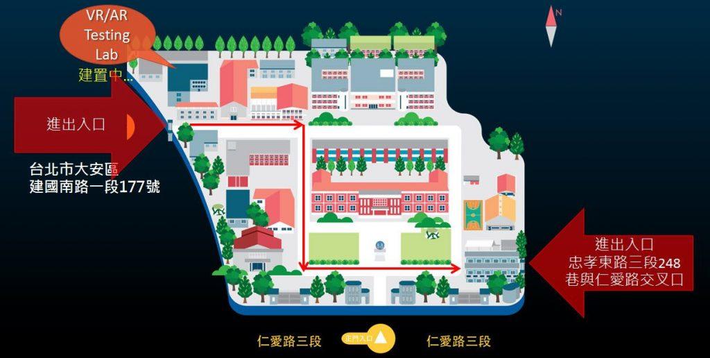 [遊戲新創家邁向國際系列沙龍] Live2D開發技術交流及臺灣H5市場現況分析及ChinaJoy參展分享 - TGCDA臺灣遊戲產業 ...