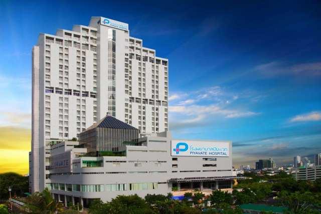 أفضل مستشفي علاج الغرغرينا في تايلند