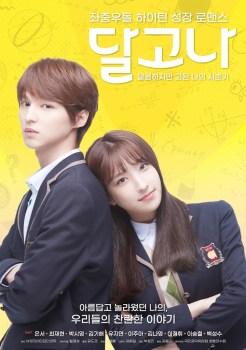 Dalgona ซับไทย 달고나 Korean Drama Best 2020