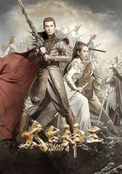 God of Lost Fantasy [Eng-Sub] 太古神王 | Chinese Drama Best 2020
