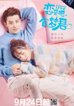 Poisoned Love ซับไทย  恋爱吧, 食梦君 | Chinese Drama Best 2020