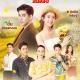Tharntawan See Plerng | ทานตะวันสีเพลิง | Thai Drama | Thai Lakorn | thaidrama | thailakorn | thailakornvideos | thaidrama2021 | malimar tv | meelakorn | lakornsod | raklakorn | dramacool Best