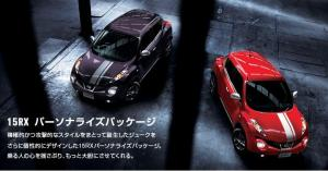 nissan-juke-15rx-personalized-package-3