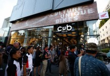 """CUB House"" Co-Creation Lifestyle Space คอมมูนิตี้ไบค์เกอร์แห่งใหม่ ใจกลางเมืองย่านเอกมัย ซอย 3"
