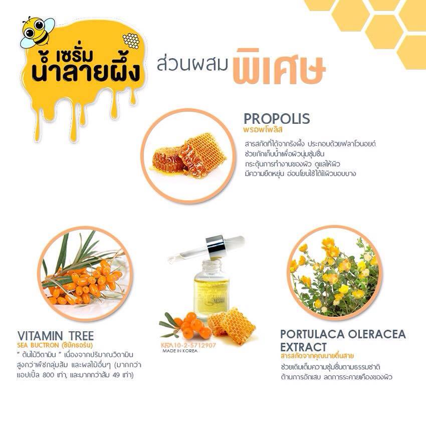 Online Beauty Shopping Thailand Products